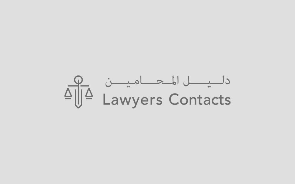 القانون المدني
